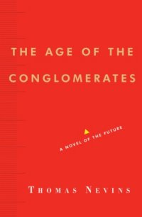 The Age of the Conglomerates