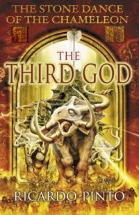 The Third God